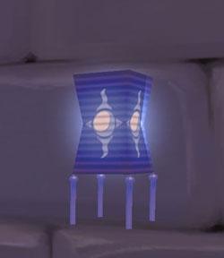 Lanterne lunaire